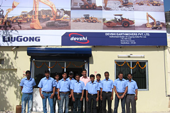 Devshi inaugurated new warehouse facility at Vadodara, 2013